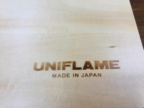 キャンプ用品 ユニフレーム UNIFLAMEの湘南 藤沢 中古 買取 アウトドア ファニチャー