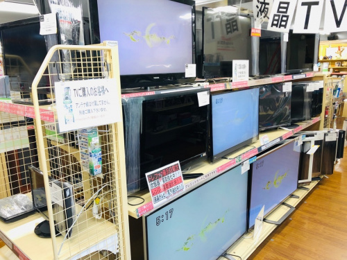 藤沢 テレビ 液晶テレビ 中古 買取の湘南 テレビ 液晶テレビ 中古 買取