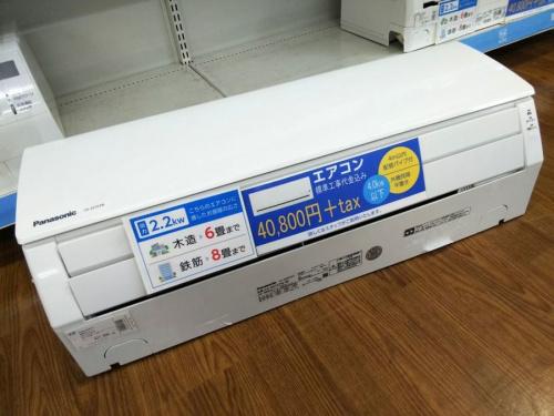 藤沢 夏物家電の藤沢 中古エアコン