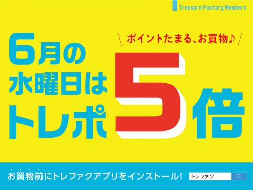 藤沢 テレビ レコーダー カメラ オーディオ 中古 買取の湘南 テレビ レコーダー カメラ オーディオ 中古 買取