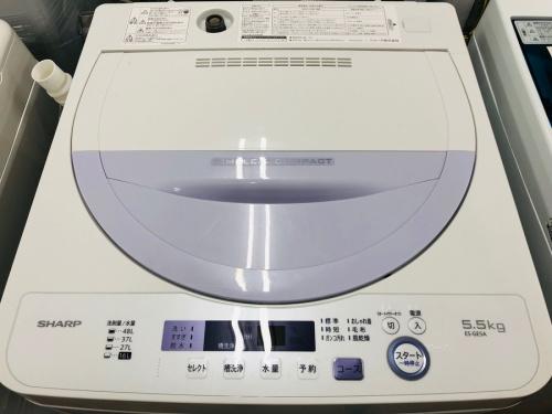 洗濯機 シャープ SHARPの藤沢 洗濯機 中古 買取