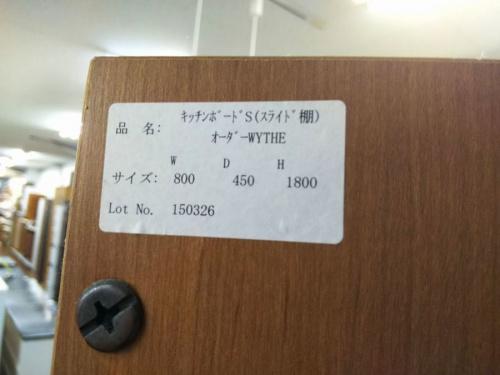 トレファク藤沢 湘南藤沢情報