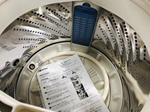 湘南 洗濯機 中古 買取のトレファク藤沢 湘南藤沢情報 家電売り場コーナーまとめ