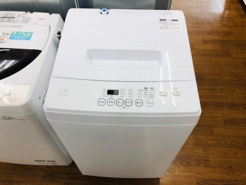 洗濯機のELSONIC エルソニック ノジマ