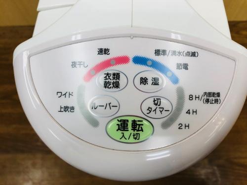 コロナ CORONAの湘南 藤沢 家電 除湿機 中古 買取