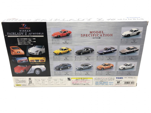 トミカリミテッド フェアレディZの湘南 藤沢 ホビー ミニカー トミカ 中古 買取