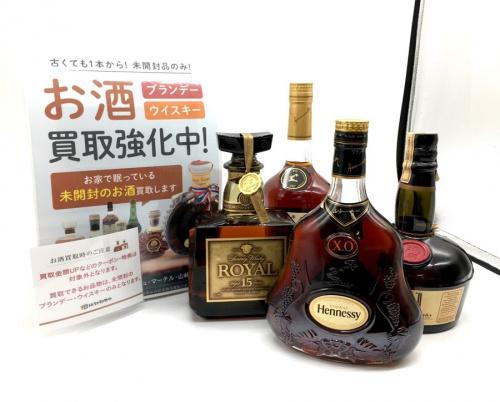 湘南 ウイスキー 買取の藤沢 ブランデー 買取