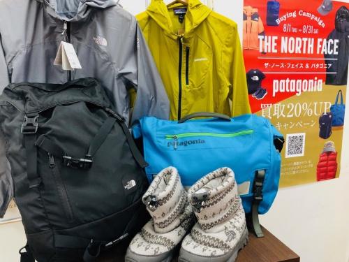 イベントなう 買取強化 キャンペーンのパタゴニア Patagonia THE NORTH FACE ノースフェイス