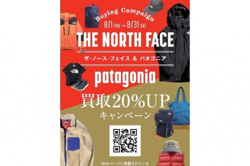 パタゴニア Patagonia THE NORTH FACE ノースフェイスのアウター バックパック リュック ブーツ バッグ
