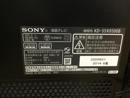 湘南 藤沢 テレビ 液晶テレビ LED 4K 中古 買取のトレファク藤沢 湘南藤沢情報 AV売り場コーナーまとめ
