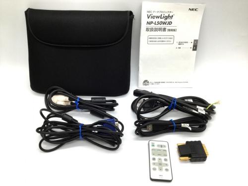 NECの湘南 藤沢 テレビ 液晶テレビ LED 4K 中古 買取