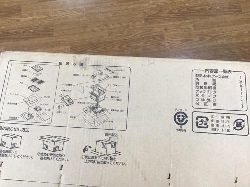 藤沢 中古オーブンレンジのスチーム ウォーター オーブン