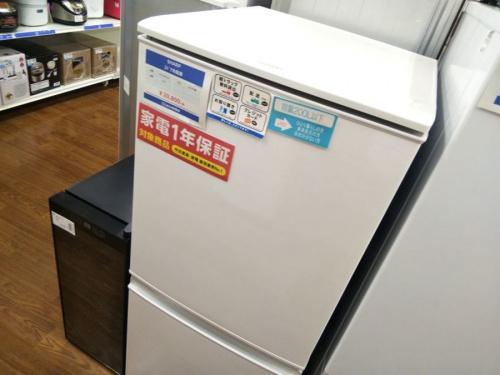 冷蔵庫の藤沢 中古家電