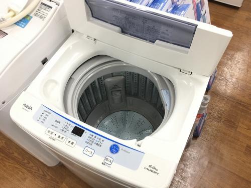 湘南 中古 洗濯機の藤沢 中古 家電