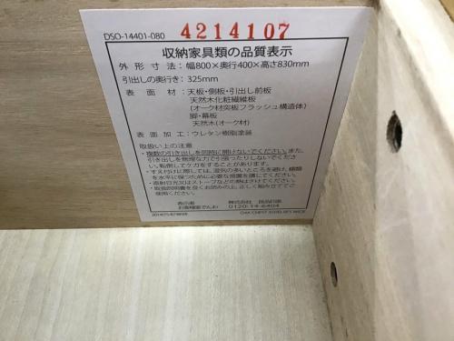 藤沢 家具 中古 買取の無印良品