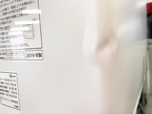 湘南 食器洗い乾燥機 食洗器の湘南藤沢情報