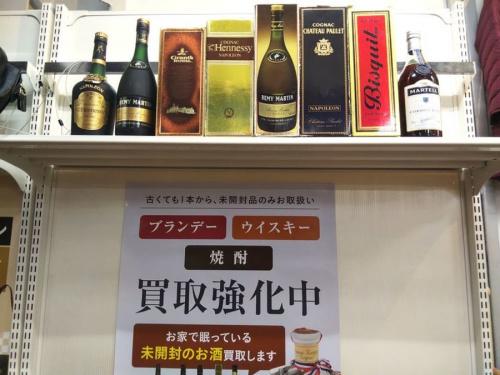 藤沢 酒 買取の湘南藤沢情報