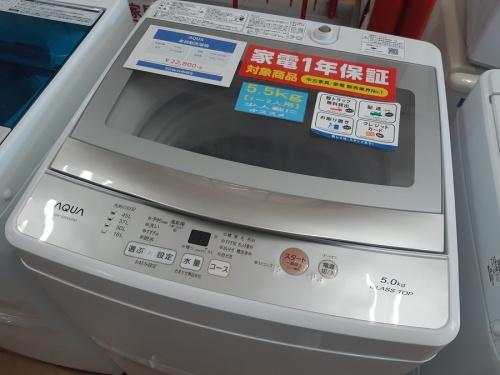 藤沢 中古家電 の洗濯機 AQUA