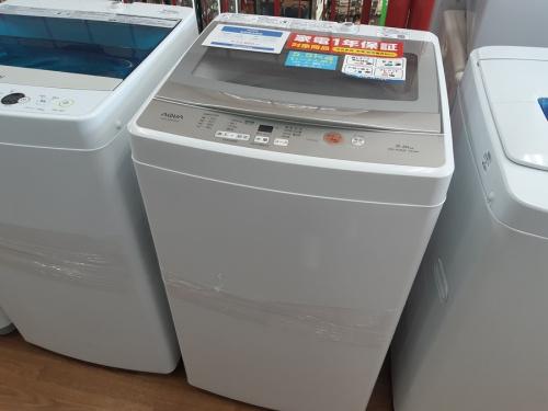 洗濯機 AQUAの湘南 中古家電