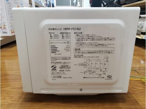 家電 買取 藤沢
