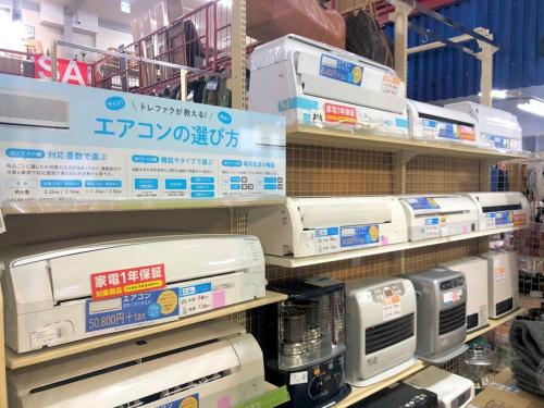 藤沢 エアコンの湘南藤沢情報