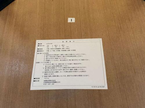 shirakawaの湘南藤沢情報