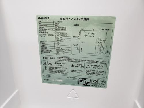 1ドア冷蔵庫のELSONIC