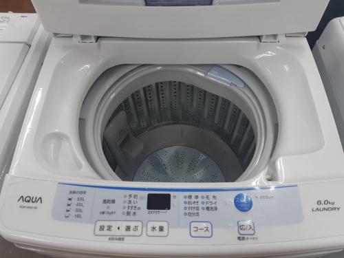 藤沢 中古 洗濯機のAQUA(アクア)