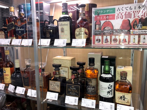 藤沢 ウイスキー 販売の藤沢 ブランデー 販売