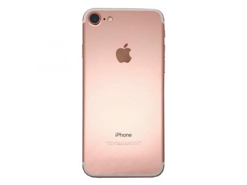 Apple(アップル)のiPhone7(アイフォン7)