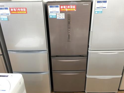3ドア冷蔵庫の藤沢 中古 冷蔵庫