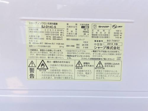 SHARP シャープの湘南藤沢情報