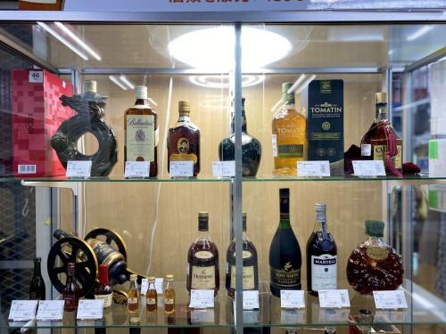 藤沢 買取のウイスキー