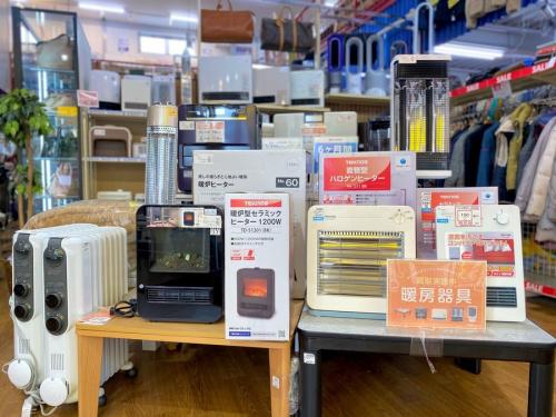 湘南藤沢情報の暖房器具