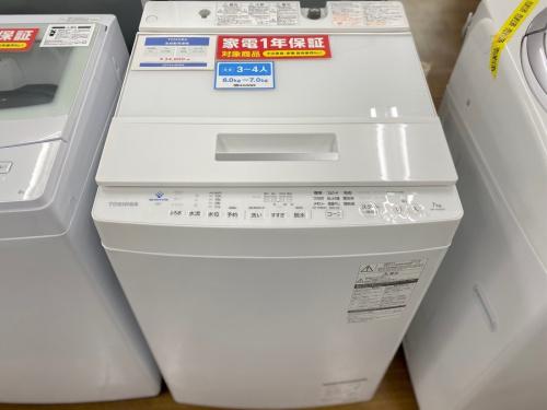 藤沢 中古家電 の藤沢 中古 洗濯機