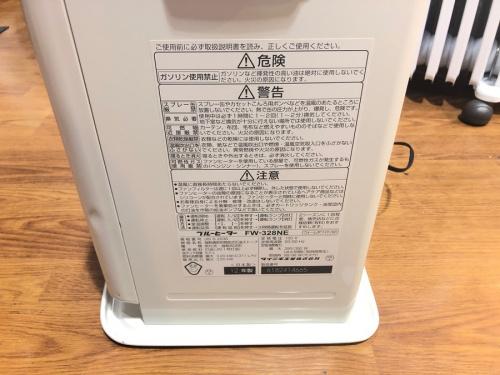 湘南藤沢情報の藤沢 中古販売