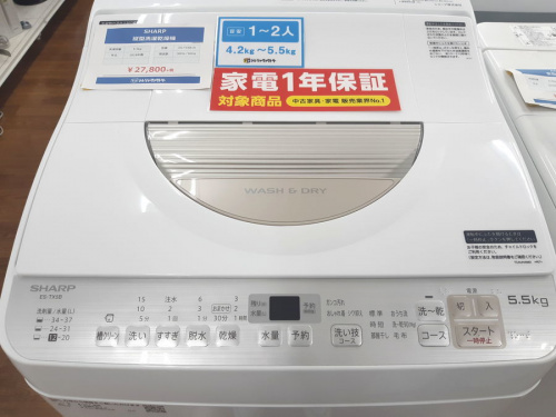 藤沢 中古 洗濯機の洗濯機