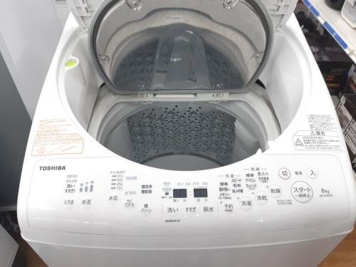 洗濯機のTOSHIBA(トウシバ)