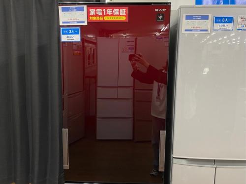 冷蔵庫の藤沢 冷蔵庫