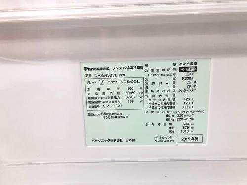 Panasonic(パナソニック)の湘南藤沢情報