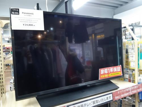 Panasonic(パナソニック)の藤沢 中古 テレビ