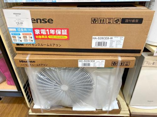 Hisense(ハイセンス)のエアコン