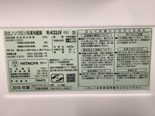 藤沢 中古家電