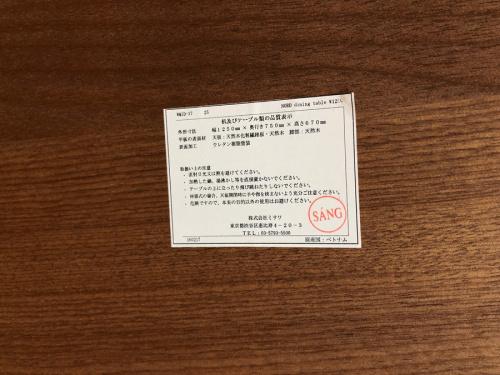 UNICO(ウニコ)の湘南藤沢情報