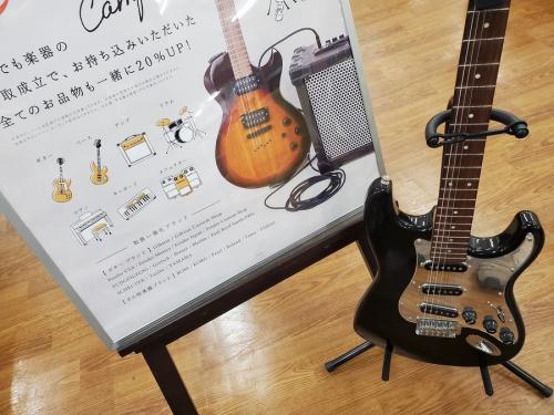 中古ギターの藤沢 中古楽器