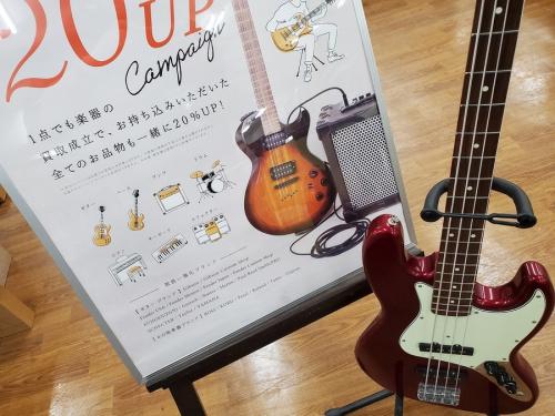 藤沢 中古楽器の藤沢 楽器