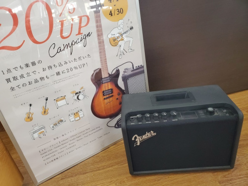 藤沢 楽器の藤沢 買取