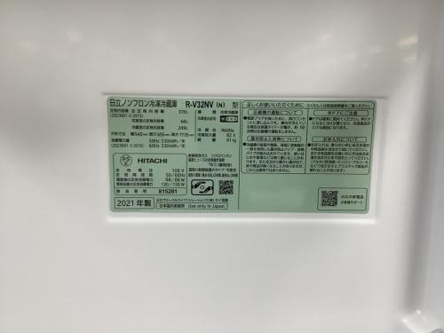 HITACHIのトレファク 藤沢