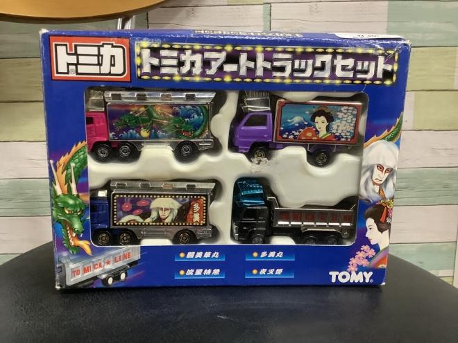 【スマホで購入】絶版 TOMICA(トミカ)アートトラックセット買取入荷!【藤沢店】