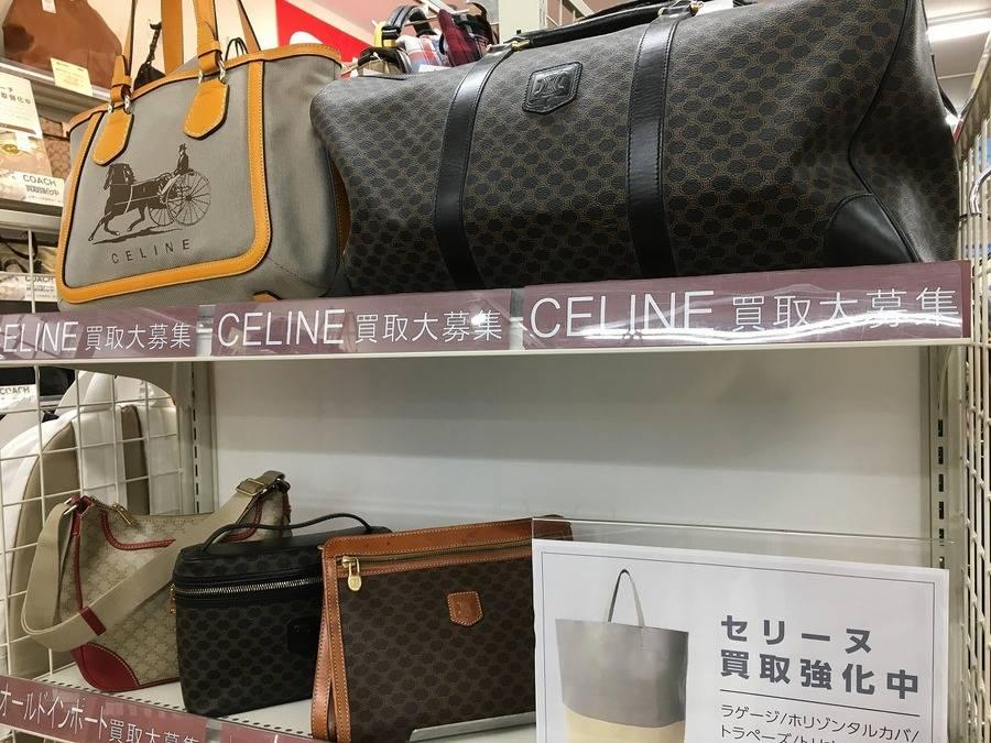 e373acee3112 CELINE (セリーヌ)マカダム柄買取強化中!【東大阪店】 [2017.07.15 ...